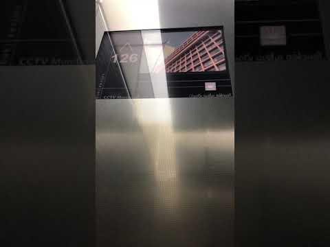 Burj khalifa inside from 125 floor 148 floor