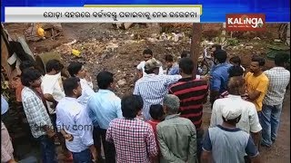 Keonjhar: People dump garbage outside Municipality Office & Colony in Joda | Kalinga TV