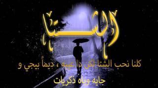 خالد فتوح الشتا - khaled fattouh El sheta