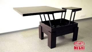Стол трансформер Дельта Арт.: MX-112602