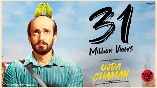 Ujda Chaman - Official Trailer