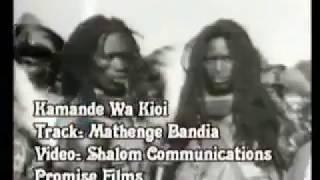 Mathenge Bandia By Kamande Wakioi Official Video