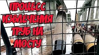 Крымский мост(декабрь 2018) Процесс извлечения временных труб Протока готова? Проезд по мосту!