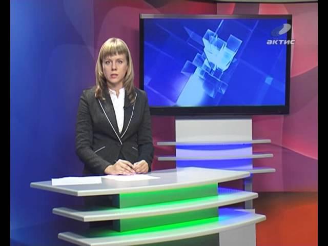 """""""Местное время"""" за 11.09.2013"""