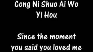 Tong Hua Karaoke Version (Guang Liang)