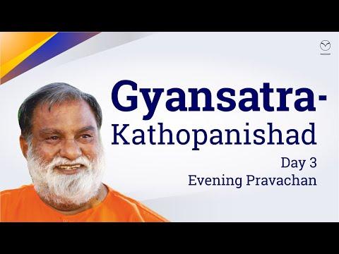 Gyansatra Kathopanishad