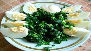 Салат из крапивы  Полезные свойства