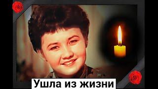 Грустная новость. Ушла из жизни советская актриса Роза Исмаилова