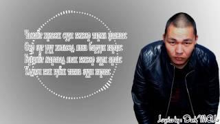 Maberrant   BvH lyrics || DarkMGL