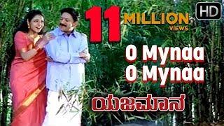 O Mynaa O Mynaa Romantic Video Song    Yajamana    Rajesh Krishnan     Vishnuvardhan Hit Songs HD