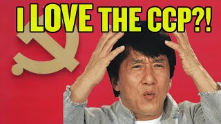 Jackie Chan Wants to Join the Chinese Communist Party! thumbnail