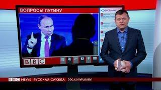 Что стало с теми, кто звонил Путину на