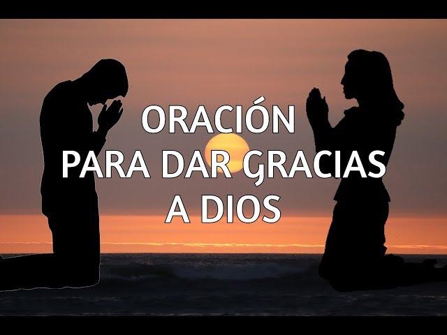 Pronunție video a gracias în Spaniolă