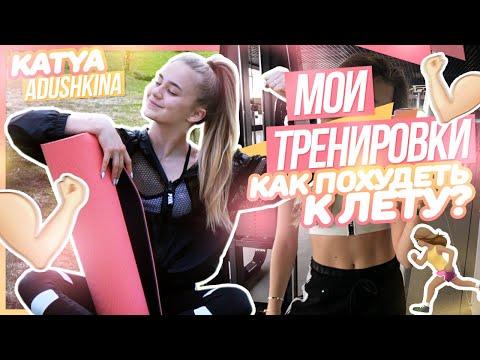 Katya Adushkina