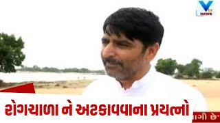 Minister Shankar Chaudhary on VTv Off The Record
