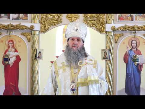 Слово митрополита Даниила в день прав. Иоанна Кронштадтского