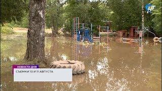 Прокуратура даст правовую оценку действиям муниципальных властей по ситуации с затоплениями