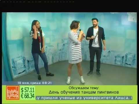 Светлана Капустина о танцевальной фитнес-программе Zumba Fitness
