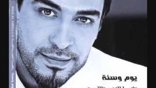 رضا العبدالله 2009 دلوعه Rida ALAbdallah NEW 2009