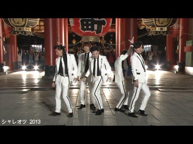 Hd-smap-25-years-全曲メドレー-album