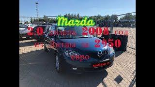 Mazda 3 2 0 дизель 2008 год из Литвы за 2950 евро