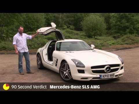 Mercedes SLS - 90sec review by autocar.co.uk