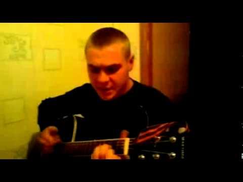 Армейские песни под гитару Дайте ходу пароходу