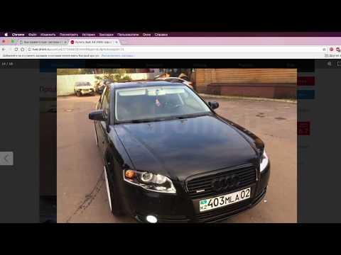 Вся правда об автомобилях из Казахстана