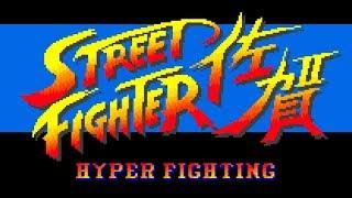 STREETFIGHTER佐賀サガット-スーパーストリートファイターIIXfor佐賀県