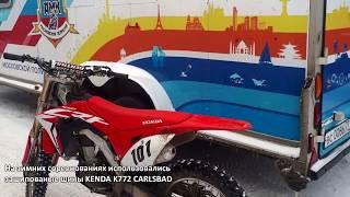 KENDA K772 CARLSBAD || Alexander Latyshev multiple winner of the championships of Russia and EU
