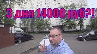 Работа в Яндекс такси на Комфорт+. Работа есть? Короны нет/StasOnOff
