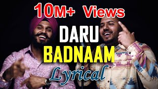 DARU BADNAAM | OFFICIAL lyrical video | Latest Punjabi Viral Songs | Kamal Kahlon & Param Singh