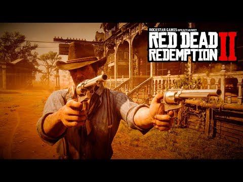 Red Dead Redemption 2: видео с демонстрацией игрового процесса, часть 2