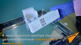Кому нельзя делать прививки от менингита