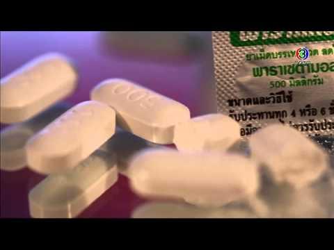 สัญญาณมือ thrombophlebitis