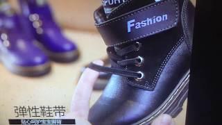 Кожаная водонепроницаемая зимняя обувь-(Yeafey) от компании Интернет-магазин-Модной дешевой одежды. - видео