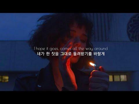 네가 불행하기를 빌게  | Gabby Barrett (개비 바렛) - I Hope (Feat. Charlie Puth)[가사해석/번역/자막]