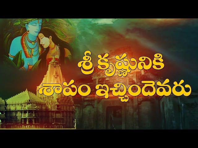 Dwaraka-nagaram-mystery-complete-story