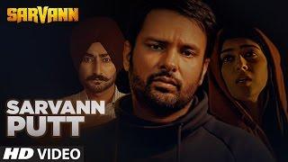 Sarvann Putt  Ranjit Bawa