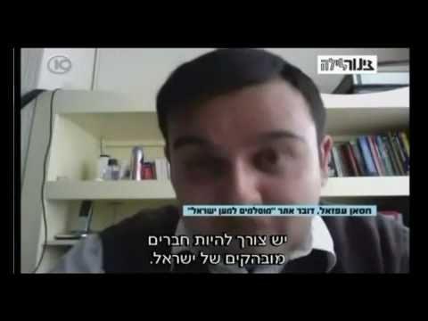 קבוצת מוסלמים בריטים פועלים למען ישראל