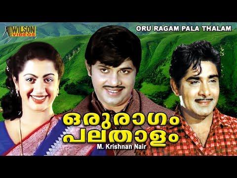 Oru Ragam Pala Thalam (1979)  Malayalam Full Movie | Romantic Movie | Jayan | Madhu | Srividya |