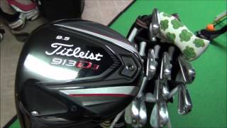 2013 Whats in the Bag Golf (Custom Set)