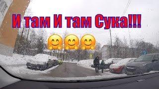 Яндекс&Uber. Отмены в Uber и Яндекс. Пассажирку кинул Юбер🤣/StasOnOff