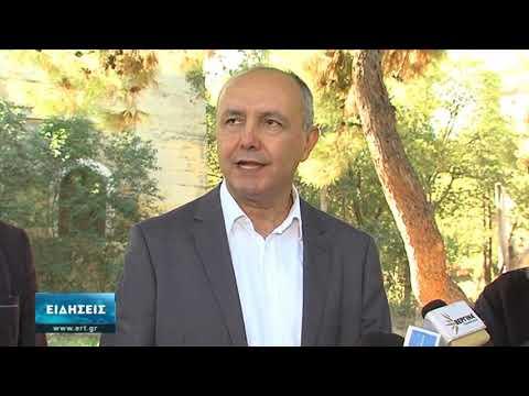 Στις αρχές του 2023 έτοιμο το Μητροπολιτικό Πάρκο του Δήμου Παύλου Μελά | 15/10/2020 | ΕΡΤ