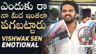 Vishwak Sen Emotional Press Meet About Falaknuma Das Controversy | Manastars