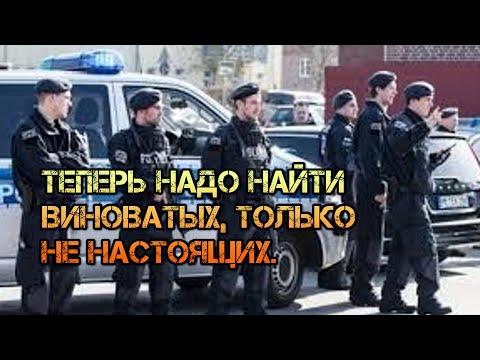 Кто спровоцировал погромы на Алтайском ГПЗ газпрома . Виноват ли в марадерстве и бунтах Ренесанс.
