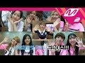 MV Commentary TWICE 트와이스 CHEER UP 뮤비코멘터리