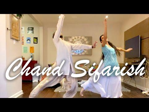 CHAND SIFARISH | ROHIT & AALIYA | FANAA | AMIR KHAN, KAJOL | CHOREOGRAPHY | DANCE