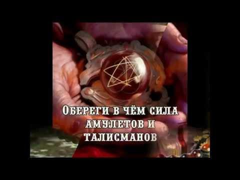 Школа астрологии елены альмах
