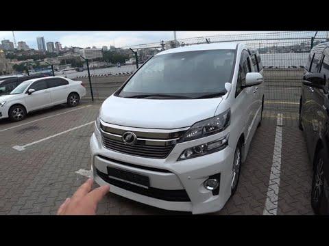 Авторынок 2019 лето июль, старые авто из Японии, почему не все везут,  официально видео